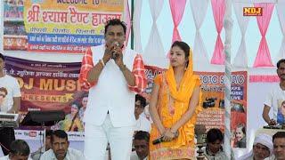 रोटी खेत में लाइए मेरी नार ~ लामणी ~ Mukesh Fouji & Miss Garima ~ New Haryanvi Song 2020 ~ NDJ Music