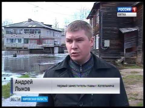 В Котельниче борются с последствиями паводка(ГТРК Вятка)