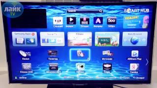 видео Настройка Smart Tv Samsung 2016 Обзор самых популярных и интересных приложений!