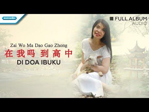 Zai Wo Ma Dao Gao Zhong - Di Doa Ibuku - Rohani Mandarin - Herlin Pirena (Audio Full Album)