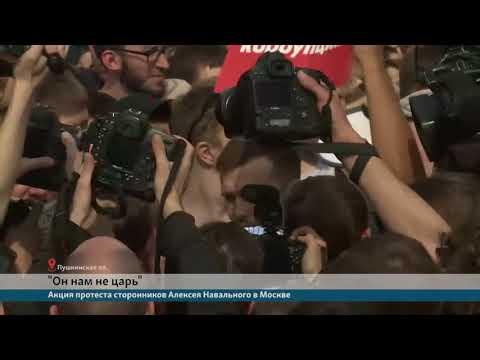 Задержание Навального