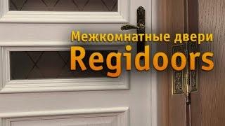 Межкомнатные двери Regidoors(, 2016-08-05T13:34:03.000Z)