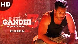 Gandhi 3 | Dev Kharoud | Punjabi Movie 2021 | Dream Reality Movies |Trailer |Releasing PunjabiTeshan