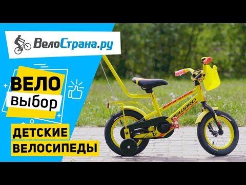 Как выбрать детский велосипед? Веловыбор #1