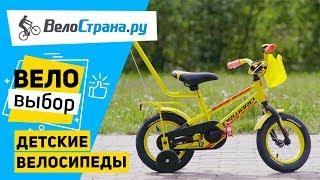как выбрать первый велосипед для ребенка - ликбез от ШУМа и Veloline