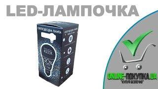 LED-лампочки MAXI-11 E27 | SunDay | #1(, 2017-08-13T03:00:01.000Z)