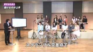 ミス龍が如くTV in全国5大都市』#4「ご当地美女のから騒ぎ vol.3」を公...