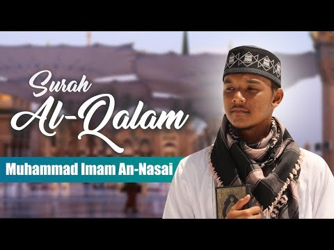 Bacaan Merdu Surat Al Qalam (full) by Imam An Nasai (Landscape Masjid Baiturrahman Aceh, Baru)