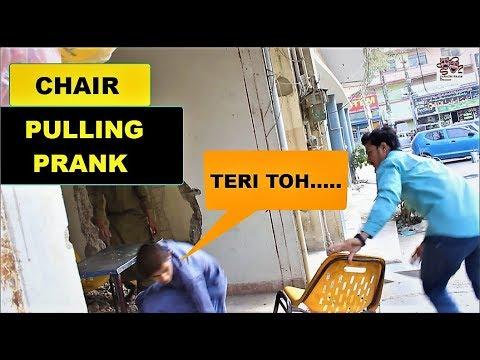 Chair Pulling Prank In Pakistan | Karachi Prank