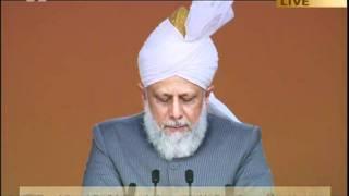 (English) Concluding Address on Ahmadiyya Muslim Jalsa Salana UK 2011 by Hadhrat Mirza Masroor Ahmad
