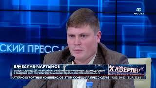 Сегодня в формате видео-моста Симферополь-Москва провели конференцию по вопросам ЖКХ