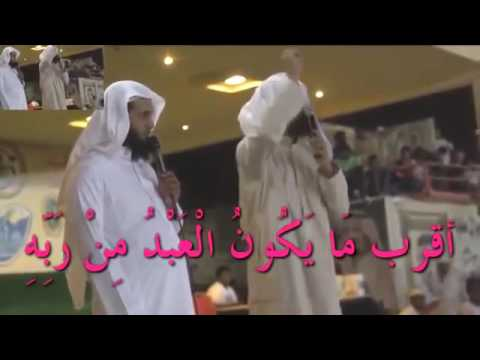 اقرب مايكون العبد من ربه وهو ساجد فيديو مؤثر جدا Hqdefault