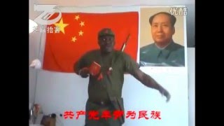 中國航母下水 [ 非洲王子熱唱-沒有共產黨就沒有新中國 ] flv,