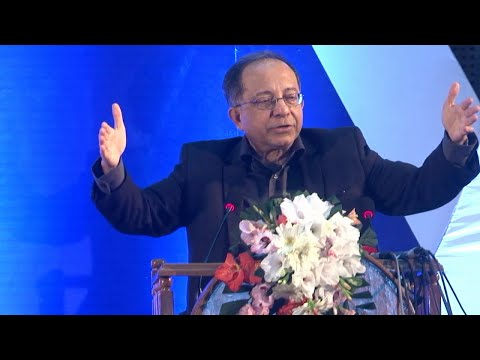 Public Lecture by Professor Kaushik Basu