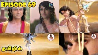 Karnan Suriya Puthiran Episode 69|Karnan Vs Indra Dev fight in Tamil|Karnan best Episodes in Tamil