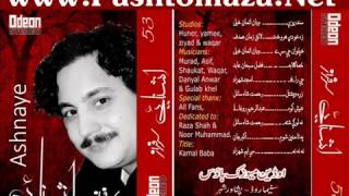 Sarfaraz New Pashto Song 2014   Pa Ta Mayen Shom