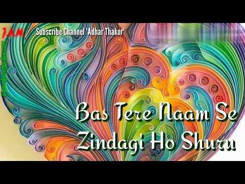 Tere Bin (Sunidhi Chauhan) Lyrics