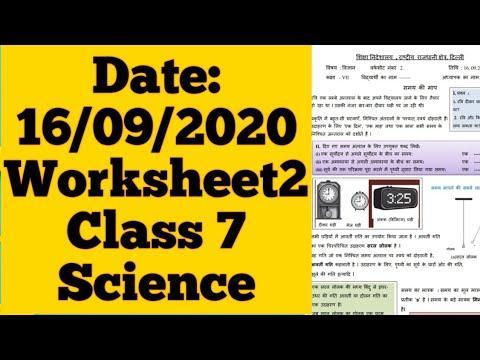 Doe Worksheet 2 solutions | Class 7th(16 September 2020 )Science Hindi Medium| Edu Villa Point