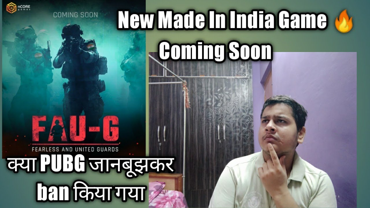 Download FAUG Game Made In India Game Coming Soon   PUBG Alternative