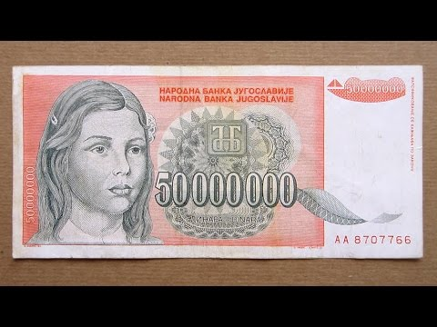 Sphenoptera Jugoslavija Currency