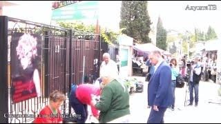 Алушта. Рейд по ликвидации стихийной торговли на ул. Первомайской