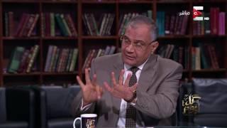 كل يوم - الفرق بين ربا النسيئة وربا الفضل .. مع د. سعد الدين الهلالي