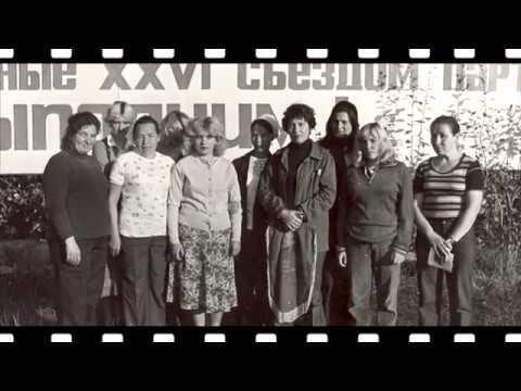 Десна-ТВ: Как строился десногорск