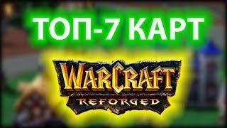 7 лучших карт для Warcraft 3: Reforged