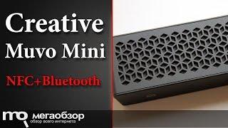 Обзор колонки Creative Muvo Mini