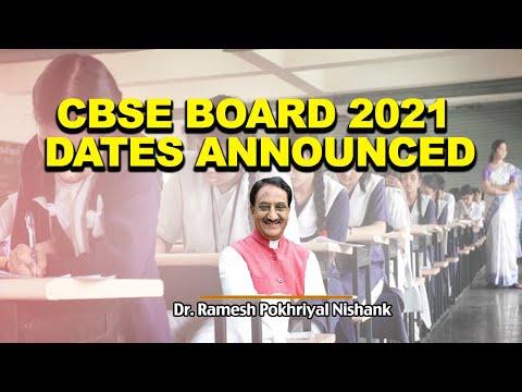 CBSE Board Exams 2021- जानिये कब और कैसे होगी परीक्षाएं | शिक्षा मंत्री दे बताया कब आयेगा रिजल्ट