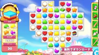 JAPANESE 1507 15s Cookie Jam Full screen Gameplay v3r3alt gameplay and confetti end tag
