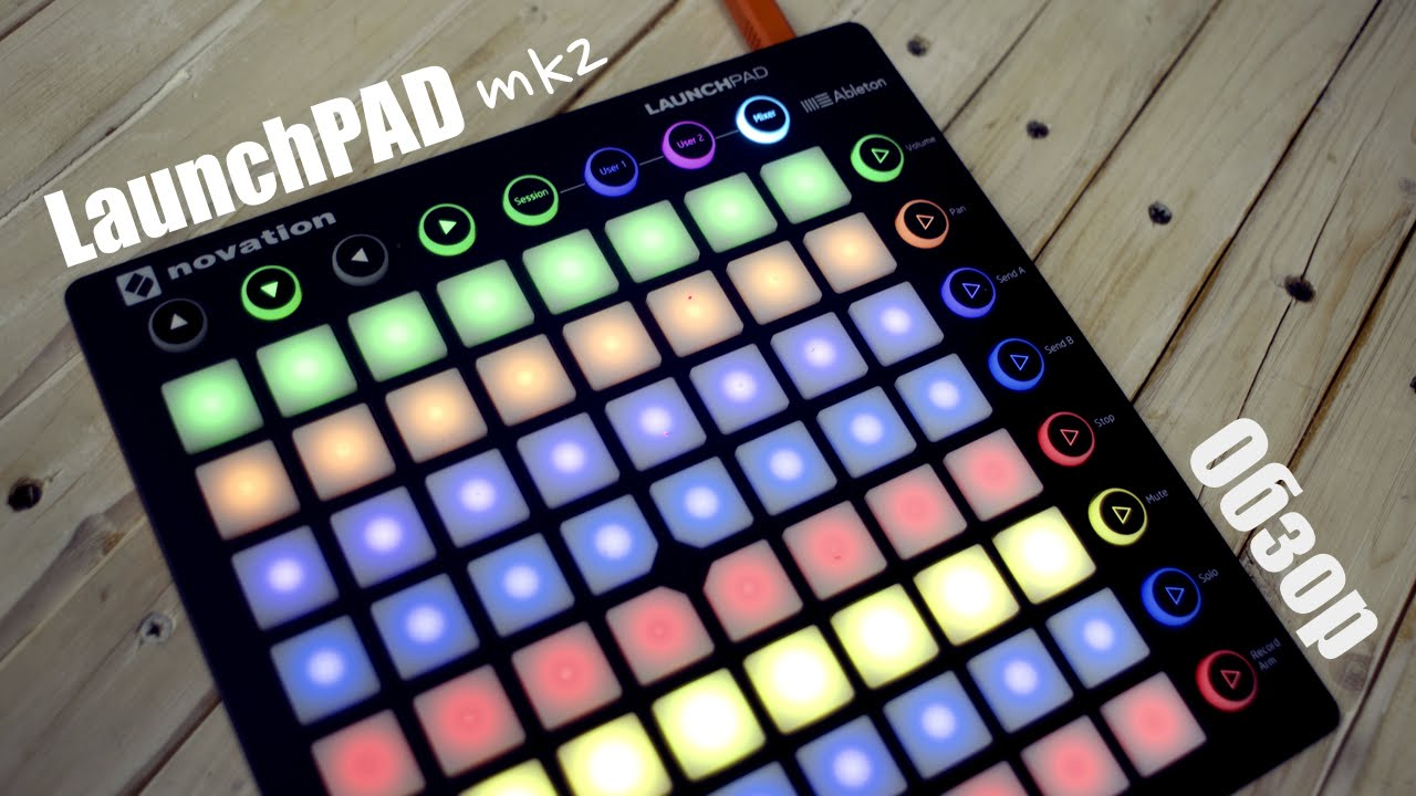 DJ Novation Launchpad MK2