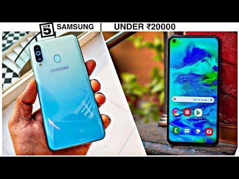 Top 5 SAMSUNG Smartphones UNDER Rs. 20,000 (2019)