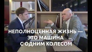 Антикаша в голове - залог успеха | Радислав Гандапас