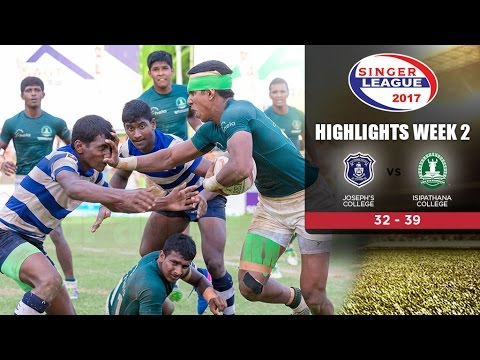 Highlights - St  Joseph's College vs Isipathana College - Schools Rugby 2017