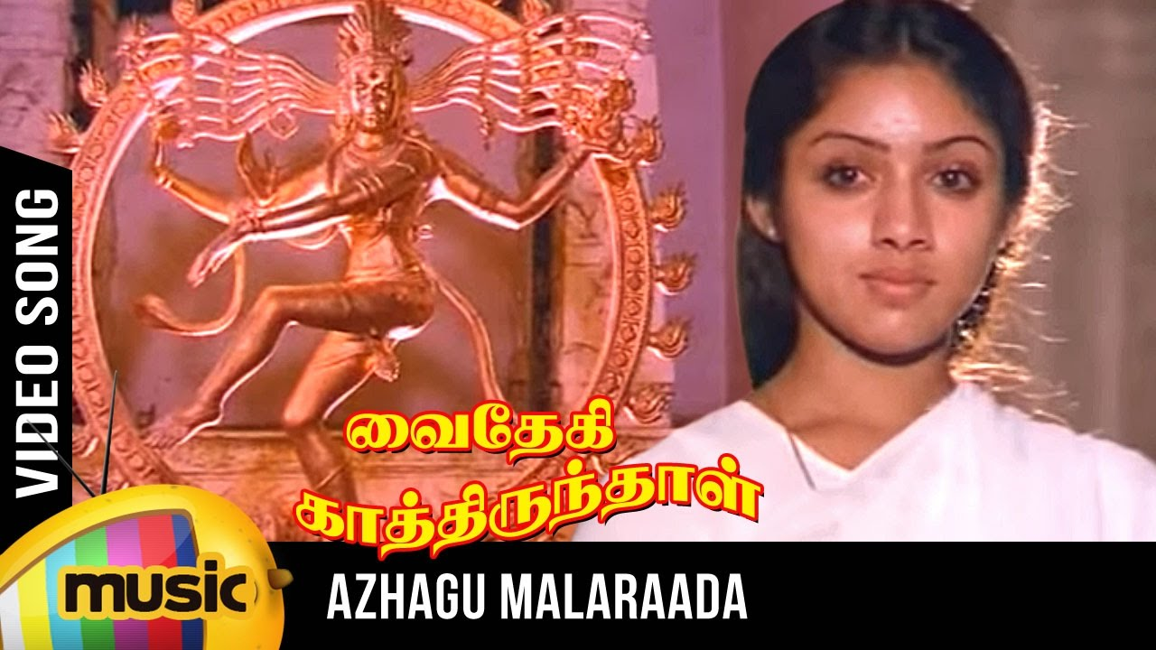 azhagu malar aada mp3 free download