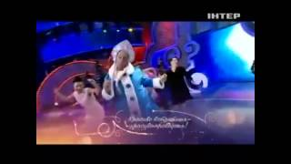 Потап и Настя - Песня Зайца и Волка на Карнавале (Новогодний огонек 2014 Интер)
