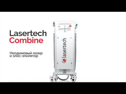 Обзор неодимового лазера для удаления тату и эпиляции – Lasertech Combine 2019