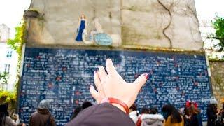 Париж| Круассаны, Нотр Дам, Эйфелева башня| Франция| Часть 1(Привет Париж! Интересно, но жизнь во Франции великолепна! Она другая! Мы покажем вам достопримечательности..., 2017-01-26T12:19:42.000Z)
