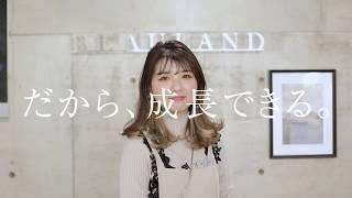 BELeBEL卒業生、岡本真依さんの1分動画。 現在nailsalon Reneeのネイリストとして活躍する岡本さんと、ベルェベルでの「成長」について話して頂いたインタビュー。