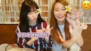 TWICE (트와이스) Funny - TZUYU & MOMO eating Seafood