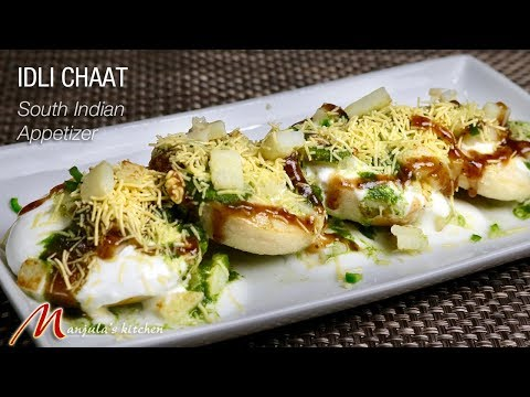 idli-chaat-(south-indian-appetizer)-quick-recipe-by-manjula