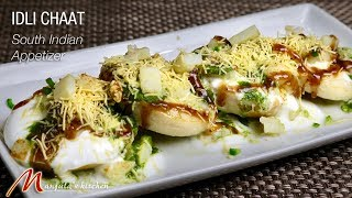 Idli Chaat (South indian appetizer) quick recipe by Manjula