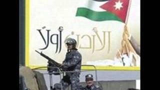 كوكتيل وطنيات اردنية