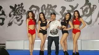 (Live) 鄉民最愛施菲亞辣妹熱舞2 2017 8th台灣國際紋身藝術展 8Th Taiwan Tattoo convention [無限HD]🏆 thumbnail
