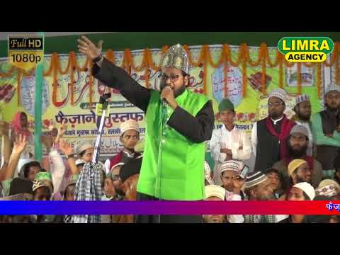 Dilbar Shahi Part 3, 11 April 2018 Nepal HD India