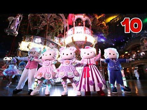 10 อันดับ สวนสนุก สุดแปลก พิลึกกึกกือ แบบนี้ก็มีในโลก !!
