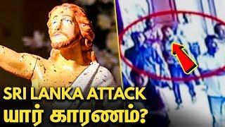 -police-arrest-suspects-of-sri-lanka-attack-latest-news