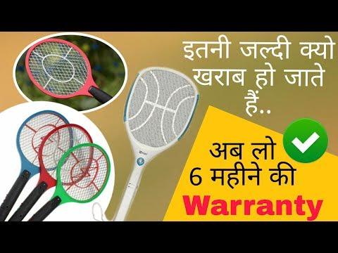 Mosquito Bat Jaldi Khraab Kyo Ho Jata hai -- Mosquito racket -- Best Mosquito Killer Bat in Amazon - 동영상