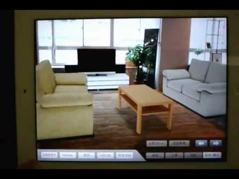 AR家具配置シミュレーター
